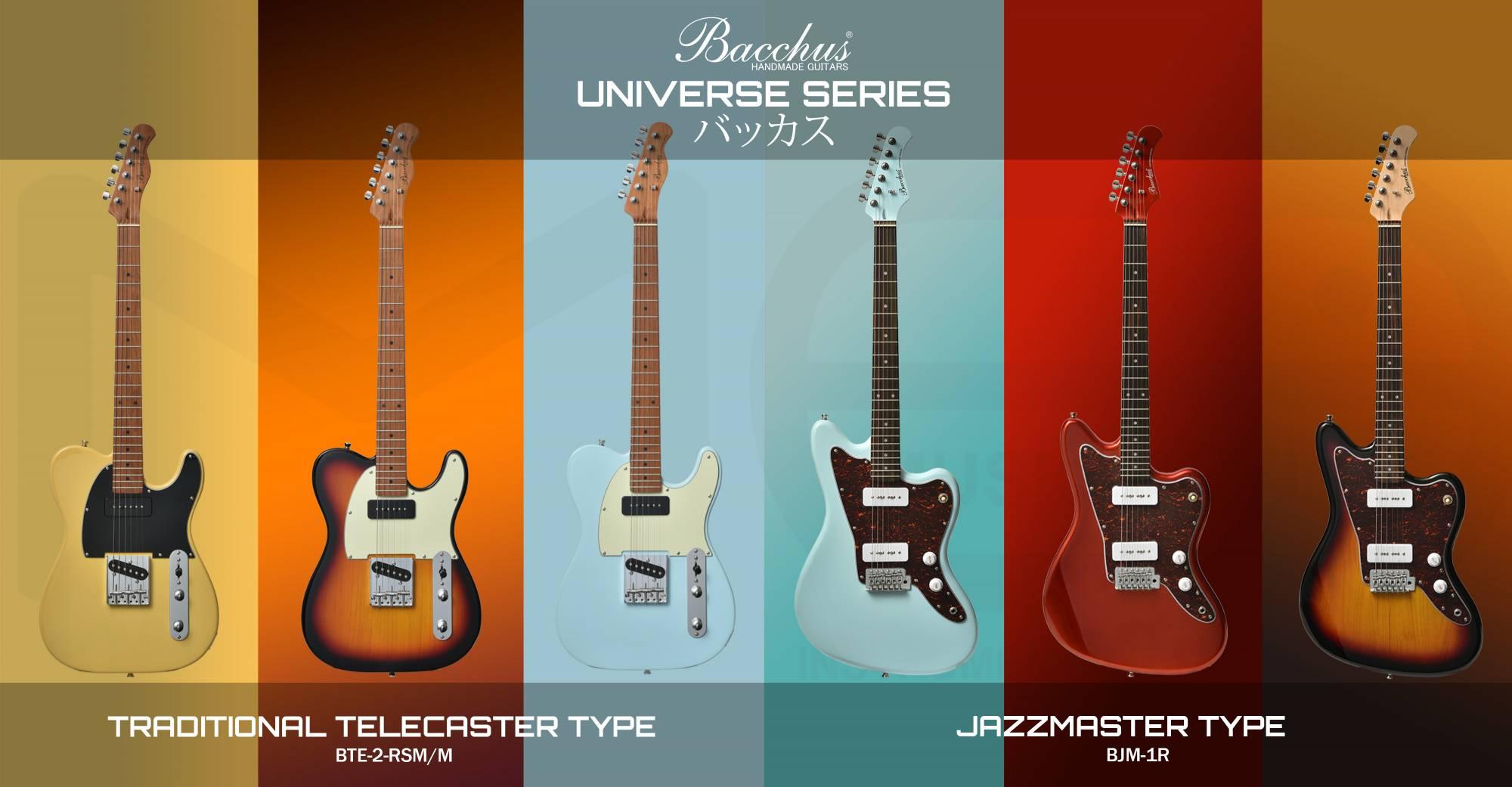 Bacchus Universe Electric Guitar